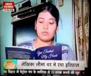 LEEMA DHAR in NEWS NATION National TV