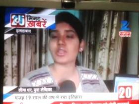 LEEMA DHAR in ZEE NEWS